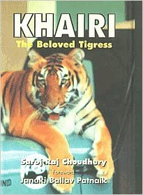 PriyaBharati